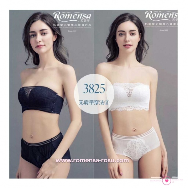 buying bra online malaysia