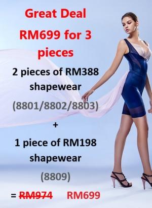 bodysuit online malaysia
