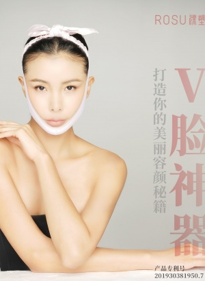 face shaper online malaysia
