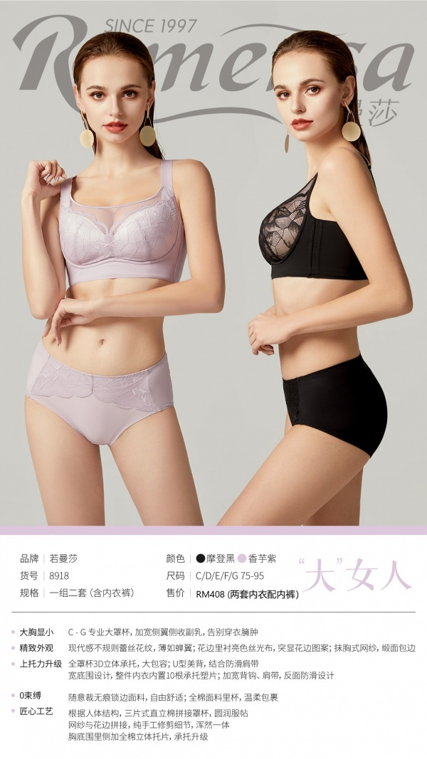 bra for large breasts malaysia