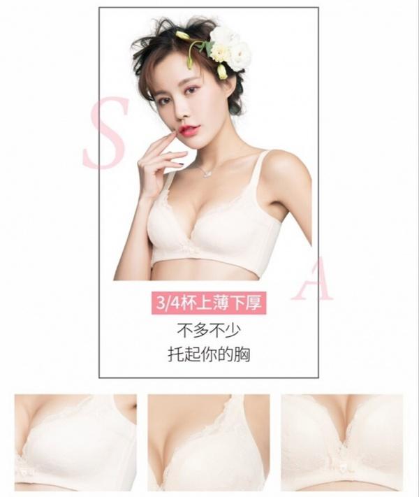 buy bra set online malaysia