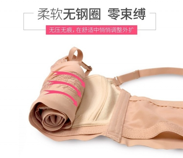 breathable bra online