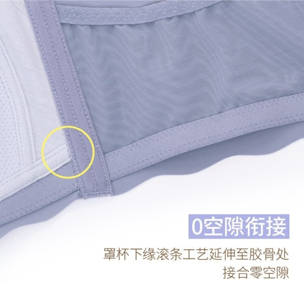 breathable bra online malaysia