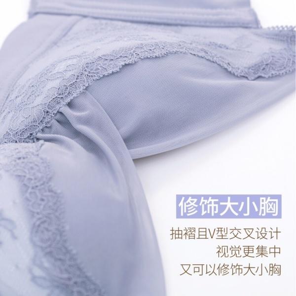breathable bra online johor bahru