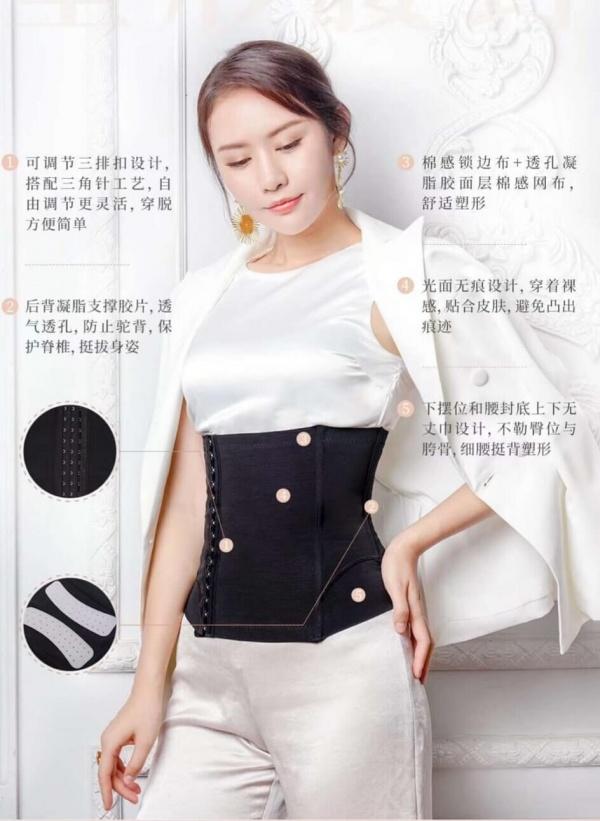 waist shaper malaysia