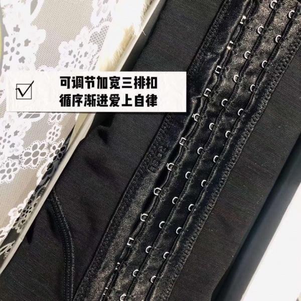 waist shaper malaysian online store