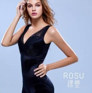 romensa rosu shapewear